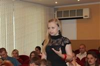 Встреча молодежного актива с Евгением Авиловым, Фото: 12