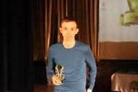 Награждение лучших футболистов Тулы. 25.04.2015, Фото: 19
