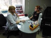 Софи, салон-парикмахерская, Фото: 1