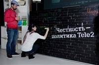 Tele2 представила тулякам свою новую рекламную платформу - «Честность», Фото: 8