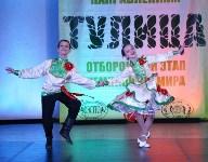 Х Всероссийский конкурс по народным направлениям «Тулица-2016», Фото: 9