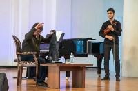 Юрий Башмет приглашает юных туляков в свой оркестр, Фото: 14