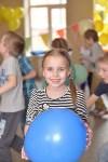Как отметить День защиты детей, Фото: 3