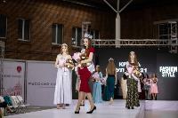 Титул «Краса Тулы – 2021» выиграла Юлия Горбатова, Фото: 187