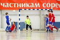 Областной этап футбольного турнира среди детских домов., Фото: 43