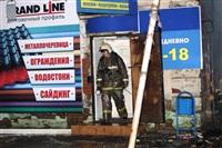 На ул. Оборонной в Туле сгорел магазин., Фото: 32