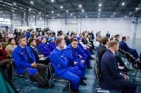 Открытие завода Арнест МеталлПак, Фото: 15