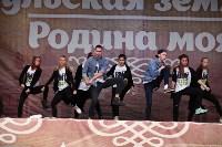 Танцевальный фестиваль на площади Ленина. 13.09.2015, Фото: 11