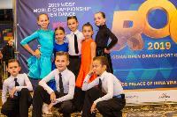 Спортивные кружки и школы танцев: куда отдать ребенка?, Фото: 60
