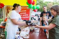 «Школодром-2018». Было круто!, Фото: 517