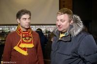 Болельщики «Арсенала» пообщались с игроками команды, Фото: 23