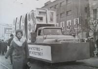 В 1960-х туляков призывали к бдительности, Фото: 2