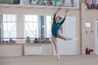Первенство ЦФО по спортивной гимнастике среди юниорок, Фото: 74