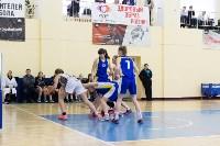 Женский баскетбол, Фото: 13
