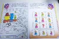 Теперь и в Туле: Учись и играй с книгами с дополненной реальностью от DEVAR, Фото: 15