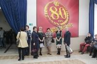 Сотрудников Туламашзавода поздравили с Днем машиностроителя, Фото: 1