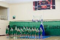 «Кобра» Тула - «Динамо» Курск - 86:63, 74:72 ОТ, Фото: 1
