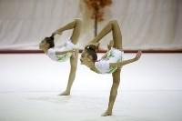 """Соревнования по художественной гимнастике """"Осенний вальс"""", Фото: 92"""