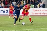 """Матч """"Арсенал"""" - """"Мордовия"""" 19 сентября, Фото: 39"""