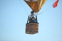 Соревнования по воздухоплаванию в Туле, Фото: 20