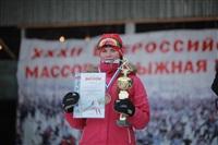 В Туле состоялась традиционная лыжная гонка , Фото: 93