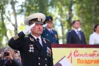 Принятие присяги в Первомайском кадестком корпусе, Фото: 102