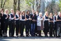Открытие мемориальных досок в школе №4. 5.05.2015, Фото: 20