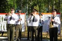 Принятие присяги в Первомайском кадестком корпусе, Фото: 56