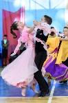 I-й Международный турнир по танцевальному спорту «Кубок губернатора ТО», Фото: 57