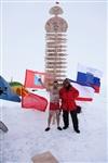 Репортаж с Северного Полюса, Фото: 37
