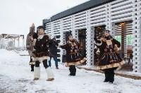 Северное шоу в Туле, Фото: 23