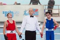 Финальные бои турнир имени Жабарова, Фото: 56