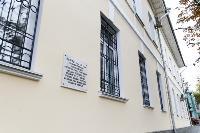 Лев Толстой в городе, Фото: 7