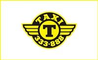 Единый номер такси в Туле, Фото: 1