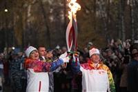 Третий этап эстафеты олимпийского огня: проспект Ленина, Фото: 54