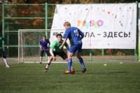 1/8 финала Кубка «Слободы» по мини-футболу 2014, Фото: 34