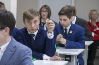 Открытие химического класса в щекинском лицее, Фото: 41