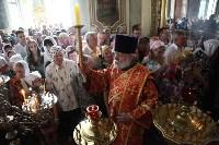 Прибытие мощей Святого князя Владимира, Фото: 79
