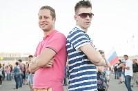 Концерт в День России в Туле 12 июня 2015 года, Фото: 42