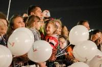 Концерт Макса Барских и Анны Седоковой, Фото: 60