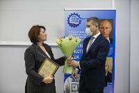 Заседание ТРО Союзмаша России, Фото: 58