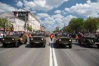 Бессмертный полк-2016, Фото: 107