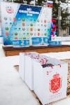 Чемпионат мира по спортивному ориентированию на лыжах в Алексине. Последний день., Фото: 63