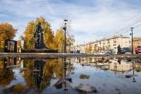 Золотая осень в Туле-2019, Фото: 76