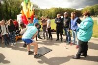 ГТО в парке на День города-2015, Фото: 50
