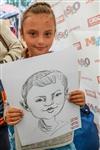 Фестиваль Крапивы - 2014, Фото: 205