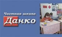 Данко, Фото: 1