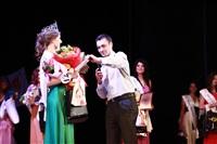 Мисс Тульская область - 2014, Фото: 553