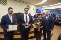 Награждение сотрудников КБП, Фото: 48