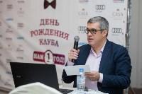 Максим Поташев в Туле, Фото: 90